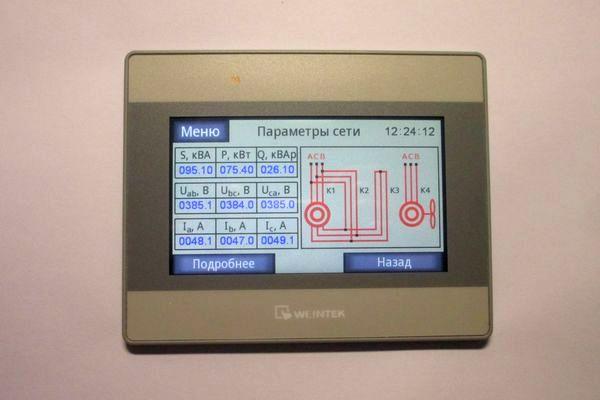 Сенсорный дисплей микропроцессорной системы управления
