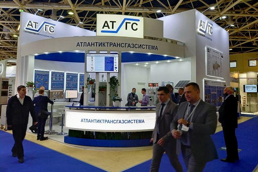 АО «АТГС» подвело итоги выставки «НЕФТЕГАЗ-2021»