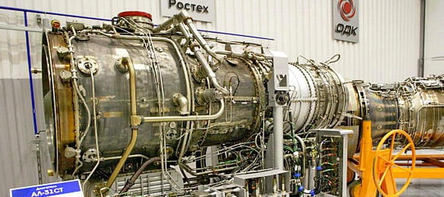 Модернизированный газотурбинный двигатель АЛ-31СТ