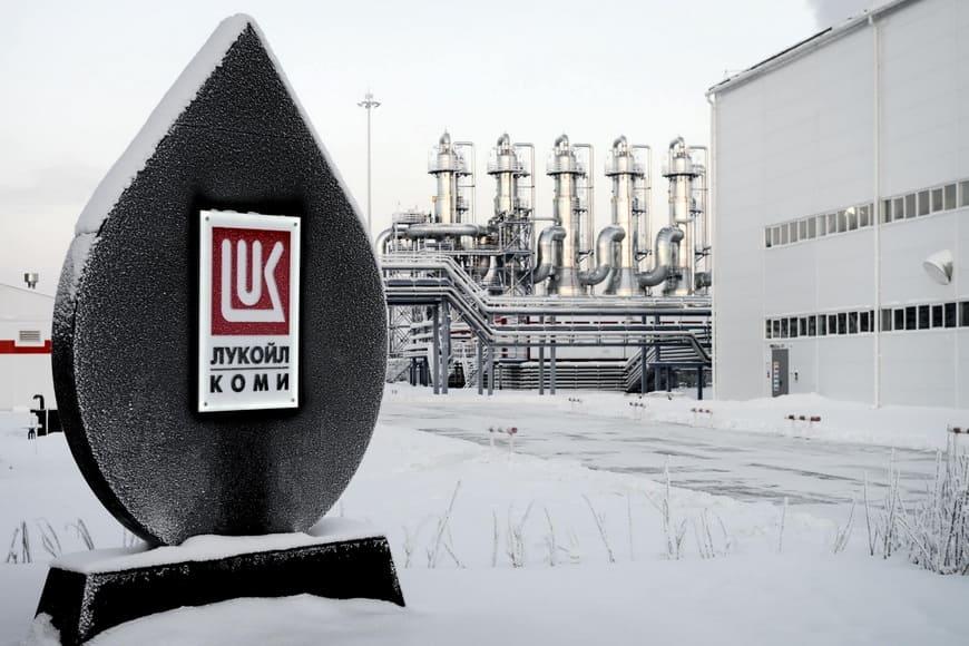 Группа ЭНЕРГАЗ поздравляет компанию ЛУКОЙЛ-Коми с 20-летним юбилеем