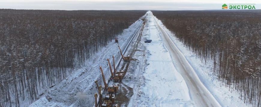 Экстрол - Сила Сибири