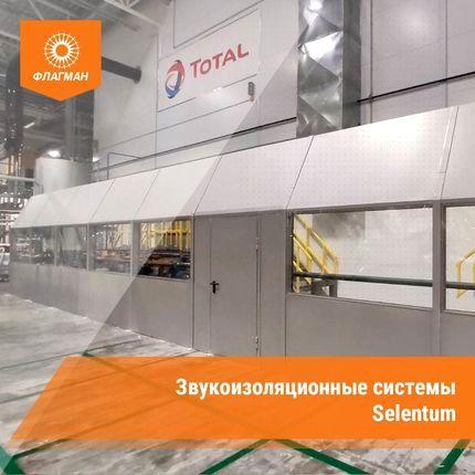 Монтаж звукоизоляции на объекте ООО «Тотал Восток»