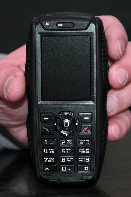 Радиотелефон «Урал»