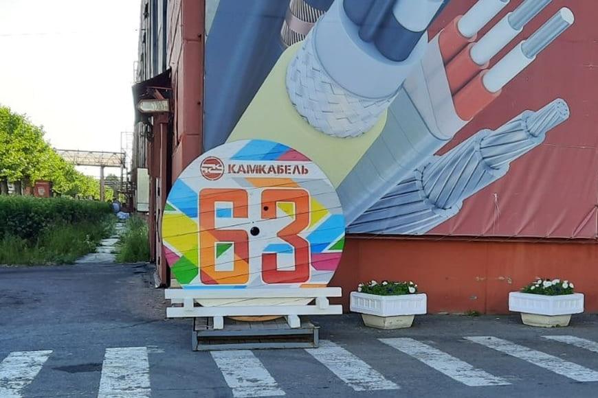 «Камский кабель» отмечает  63-й день рождения