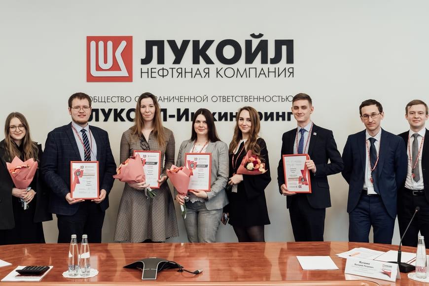 В ЛУКОЙЛ-Инжиниринге определили лучшую научно-техническую разработку молодых ученых