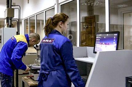О центральной заводской лаборатории ЛЗТА «МАРШАЛ»