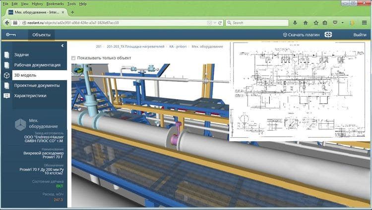 Пример реализации доступа к данным (характеристика насоса) посредством 3D модели и 2D чертежа