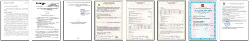 Сертификаты, свидетельства поверок