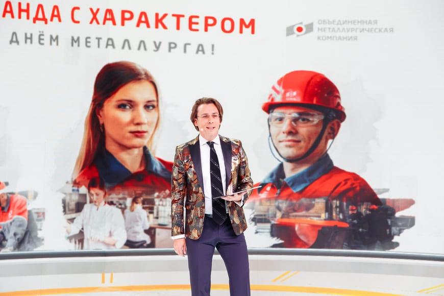 ОМК впервые провела церемонию вручения главной корпоративной награды лучшим сотрудникам в формате расширенной реальности