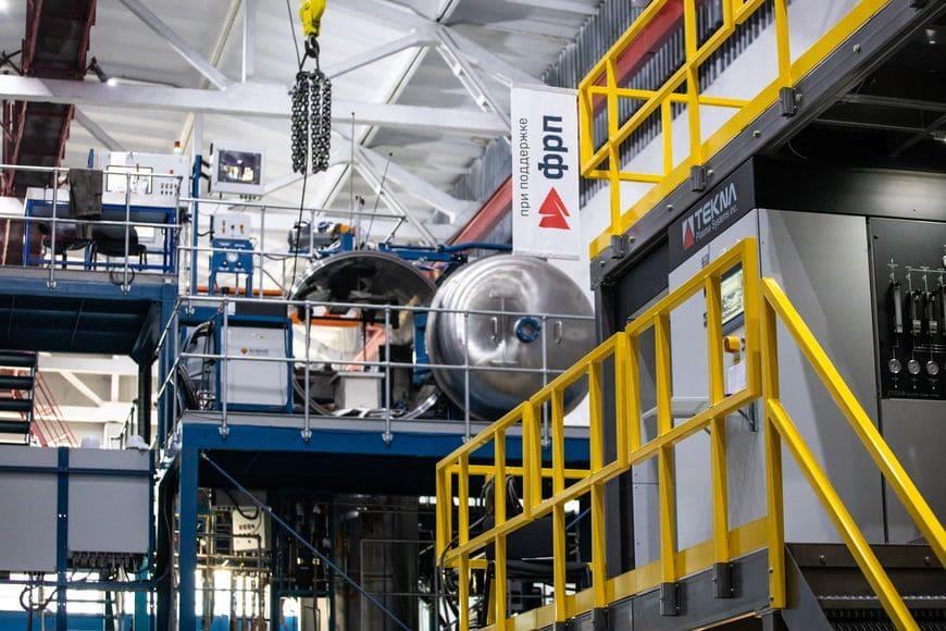 Завод порошковой металлургии ПОЛЕМА