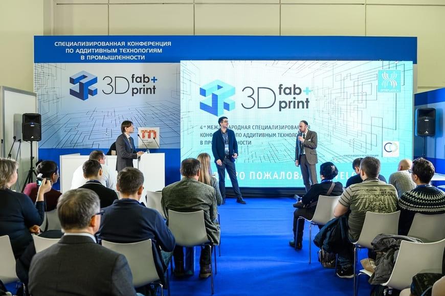 ПОЛЕМА поделилась опытом импортозамещения на конференции «3D fab+print»