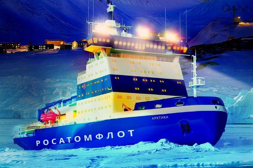 ледокол РосАтомФлот