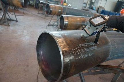Рентгенофлуоресцентный анализатор X-Met 8000