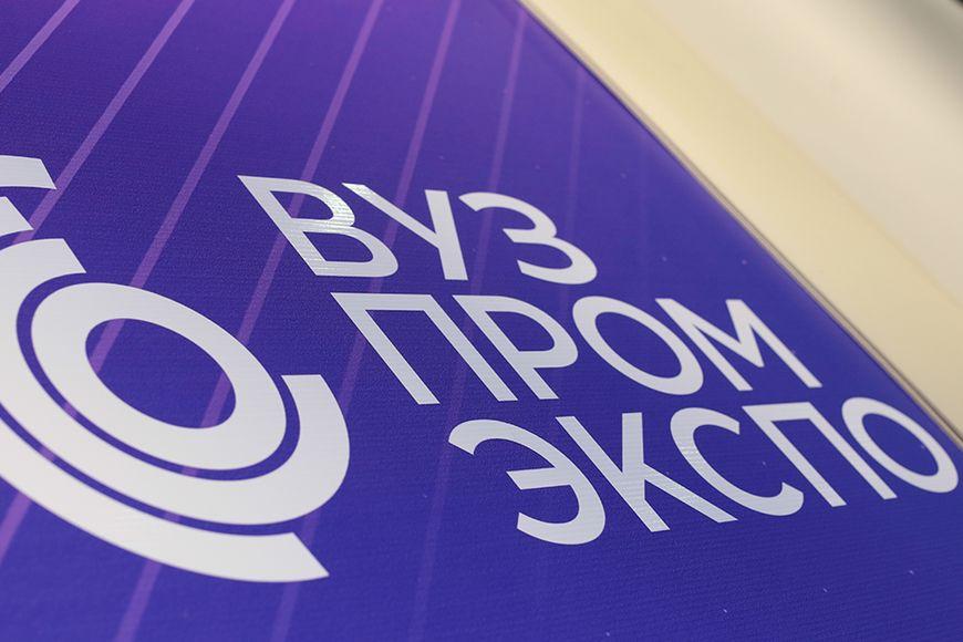 Инновационные системы электрообогрева от «ССТэнергомонтаж» на выставке «ВУЗПРОМЭКСПО-2020»
