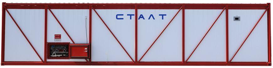 Модуль пенного пожаротушения компрессионной пеной полной заводской готовности ООО «СТАЛТ»