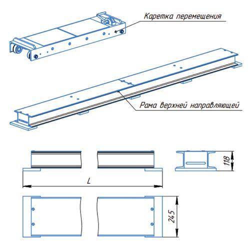 Механизм перемещения верхний (МПП-В). Монтируется на верх металлоконструкции