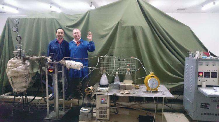 Пилотная установка термоконверсии мазута до битумов и дистиллятов