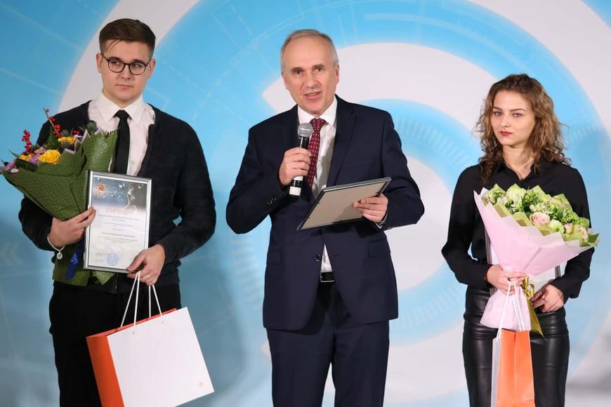 ТМК вручила стипендии имени Александра Дейнеко студентам МИСиС