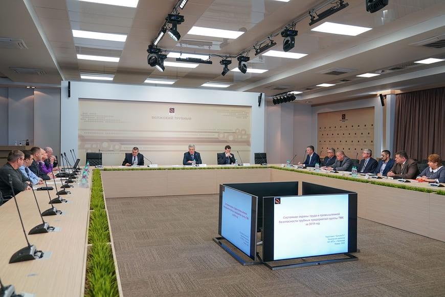 Совещание на ВТЗ по внедрению передовых практик по охране труда и промышленной безопасности