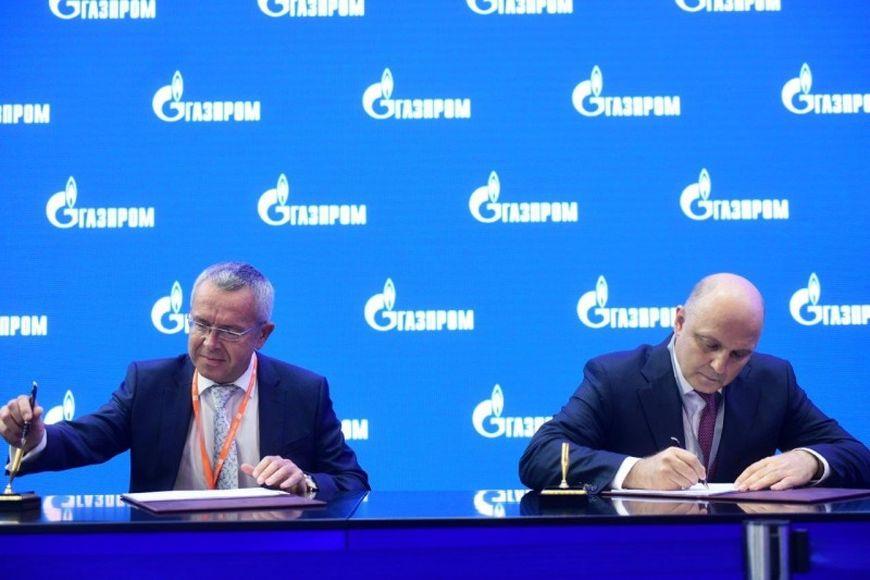 ТМК и Газпром подписали программу научно-технического сотрудничества на 2021-2025 гг.