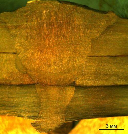 Макроструктура сварного соединения (электродуговая сварка) МПТК с наконечником толщиной 4 мм