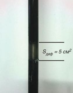 Поверхность ТЭМС ТП (АЗК-ОП) после эксперимента
