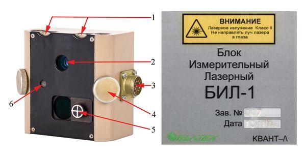 Внешний вид измерительных блоков БИЛ-1 и БИЛ-2 (слева) и содержание шильдика на их обратной стороне (справа)