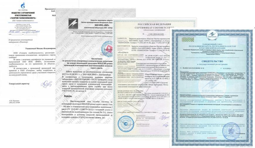 Испытания и сертификация огнезащитных красок ПЛАМКОР