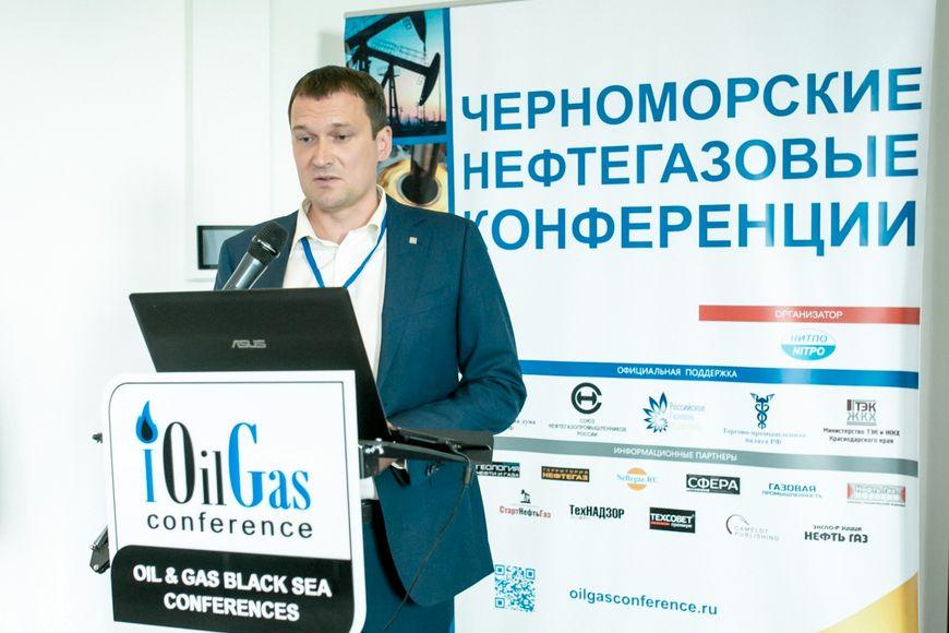 Холдинг ВМП принял участие в конференции «Инновационные технологии в сборе и транспортировке нефти и газа»
