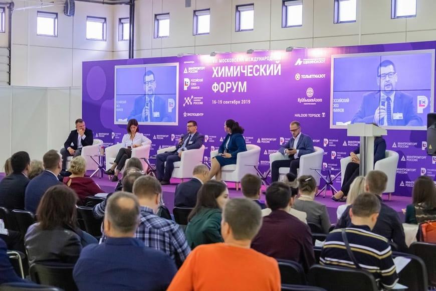 VIII Московский международный химический форум – центральное событие выставки «Химия-2020»