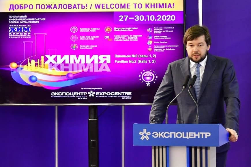 Инновации и высокие технологии в фокусе внимания выставки «Химия-2020»