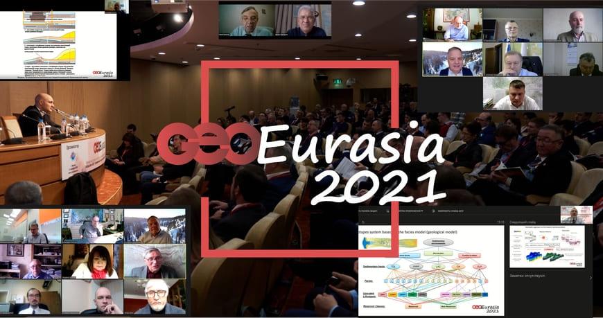 ГеоЕвразия-2021. Геологоразведка в современных реалиях