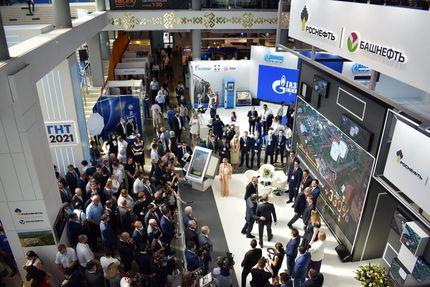 Итоги международной выставки «Газ. Нефть. Технологии 2021»