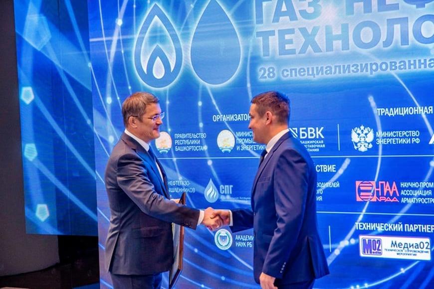 На «Газ. Нефть. Технологии-2021» в Уфе соберутся ведущие компании отрасли России