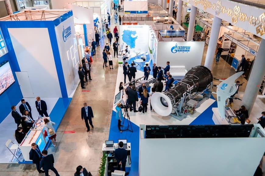 Российский нефтегазохимический форум и выставка «Газ. Нефть. Технологии» 2021