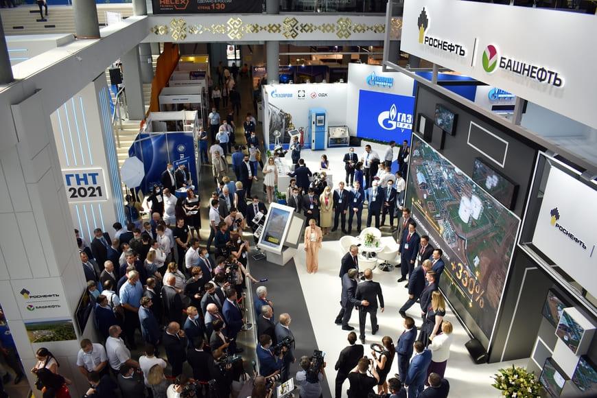 Выставка «Газ. Нефть. Технологии»