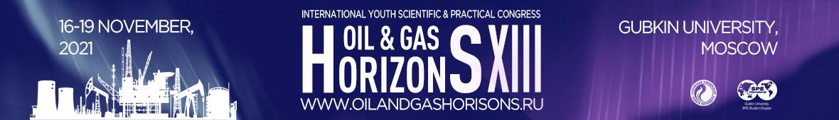 Нефтегазовые горизонты Международный молодежный научно-практический Конгресс