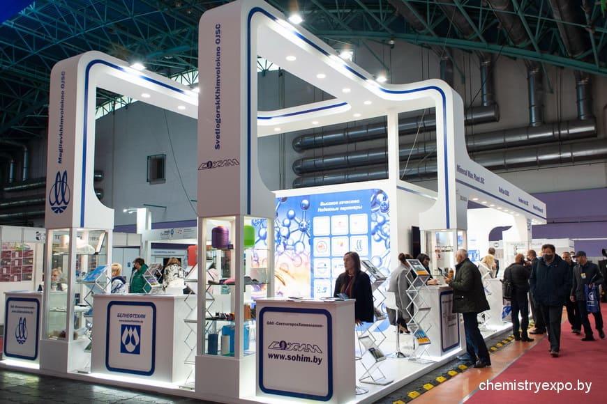 Химия. Нефть и Газ Минск