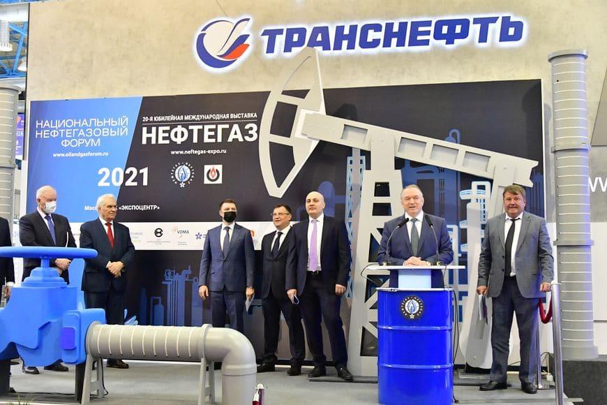 НЕФТЕГАЗ-2021