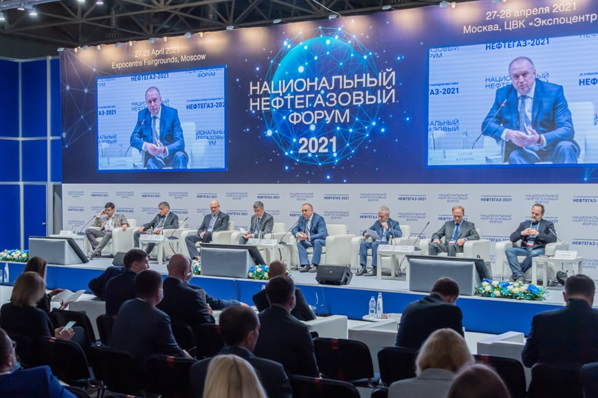 Национальный нефтегазовый форум / НЕФТЕГАЗ-2021