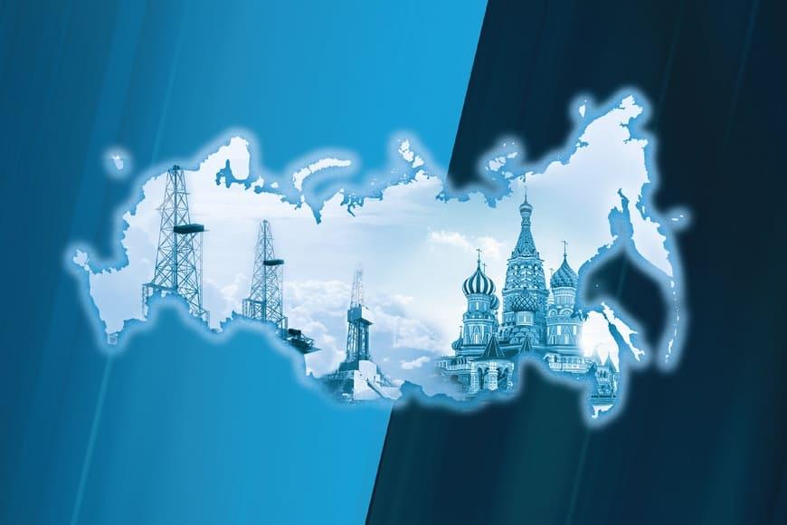 Выставка Нефтегаз Национальный нефтегазовый форум