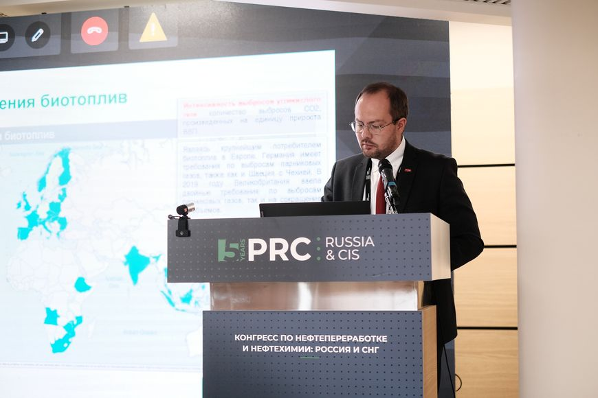 Обзор юбилейного Конгресса по нефтепереработке и нефтехимии PRC Russia & CIS