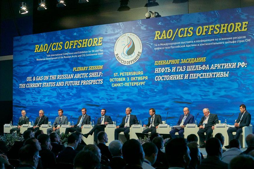 RAO/CIS Offshore – международная выставка и конференция по освоению ресурсов нефти и газа Российской Арктики и континентального шельфа стран СНГ
