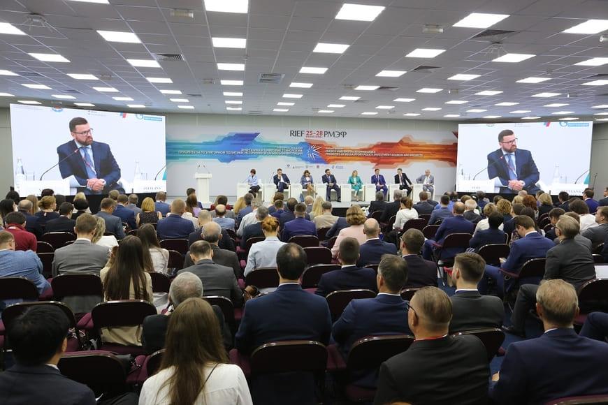 РМЭФ – Российский международный энергетический форум