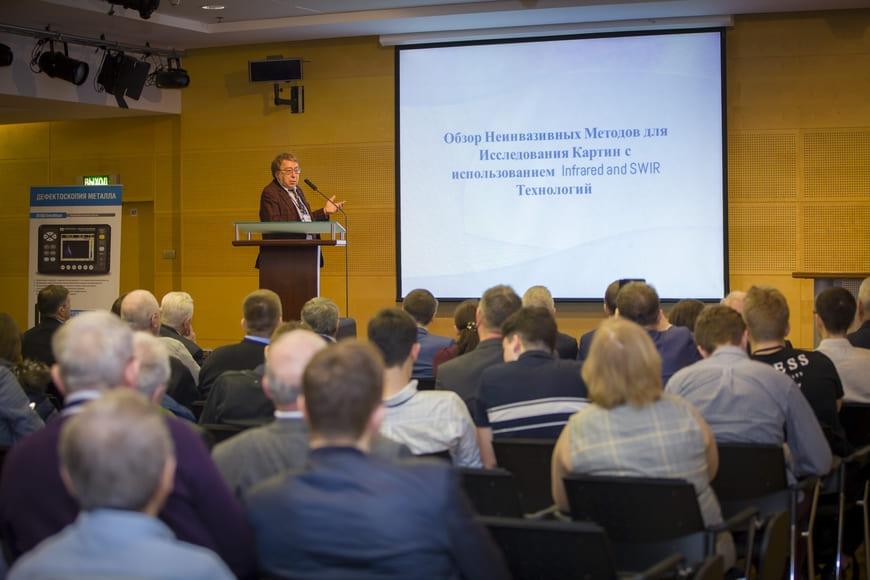 VIII Международный промышленный форум «Территория NDT 2021. Неразрушающий контроль. Испытания. Диагностика»