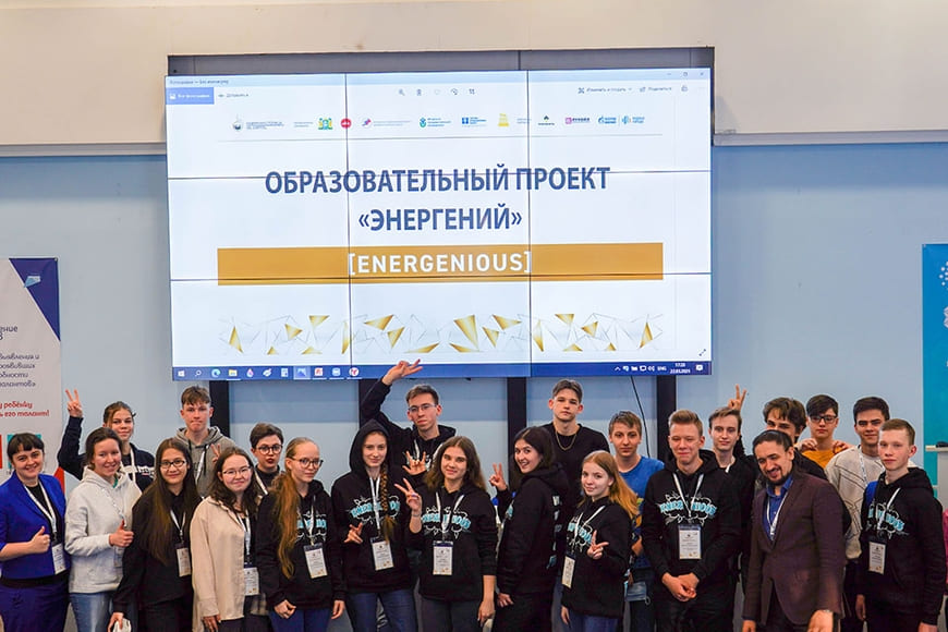 Образовательный марафон «ЭнерГений» финишировал в Ханты-Мансийске