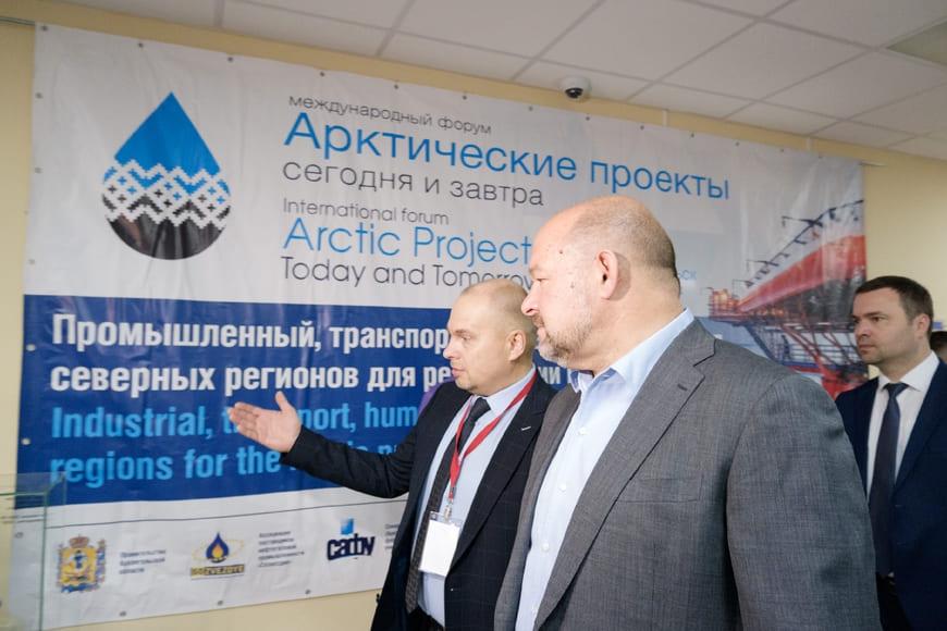 Арктические проекты – сегодня и завтра