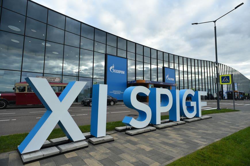 ПМГФ Петербургский международный газовый форум