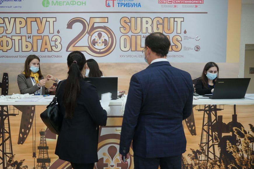 СУРГУТ. НЕФТЬ И ГАЗ-2021 – XXVI Международная специализированная технологическая выставка