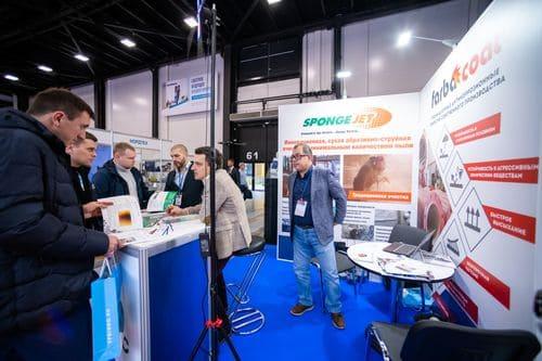 выставка-конгресс «Защита от коррозии»